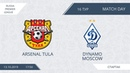 AFL19 Russia Premier League Day 16 Arsenal Tula Dynamo Moscow