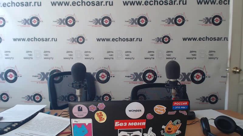 Итоги недели в Саратове / Фигурная Скобка 22.11.19