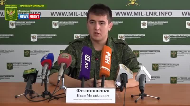 ВСУ укрепляют позиции в зоне разведения сил в Донбассе, размещая вооружение в жи