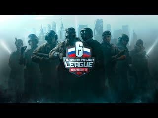 Russian major league s3| 7 неделя |2 день