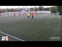 Лучший гол 8 го тура ЛФЛ 8х8 2020 Пономаренко Александр Титан