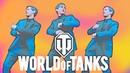 Wot Thug Life 6 World of Tanks Funny Moments