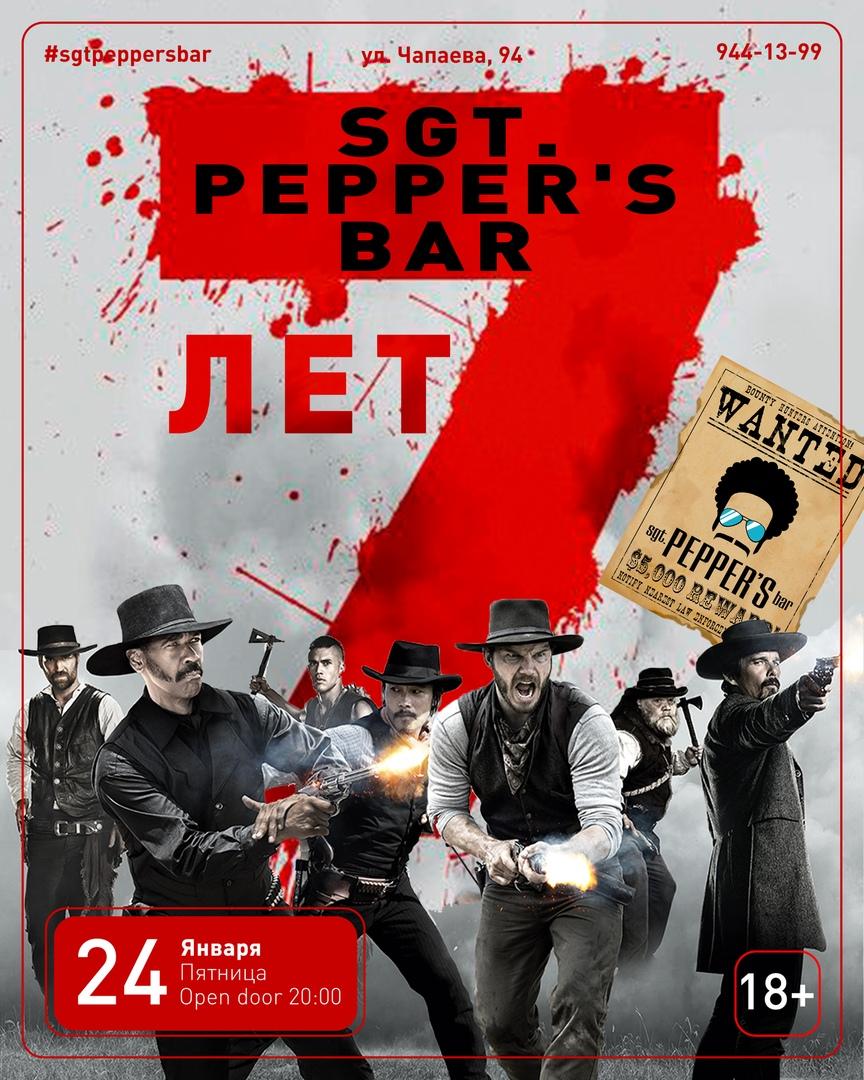 Афиша Краснодар День Рождения Sgt. Pepper's Bar / 7 ЛЕТ / 24.01
