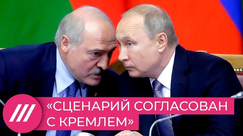 Советник Тихановской об инициативе Лукашенко по конституционной реформе в Беларуси