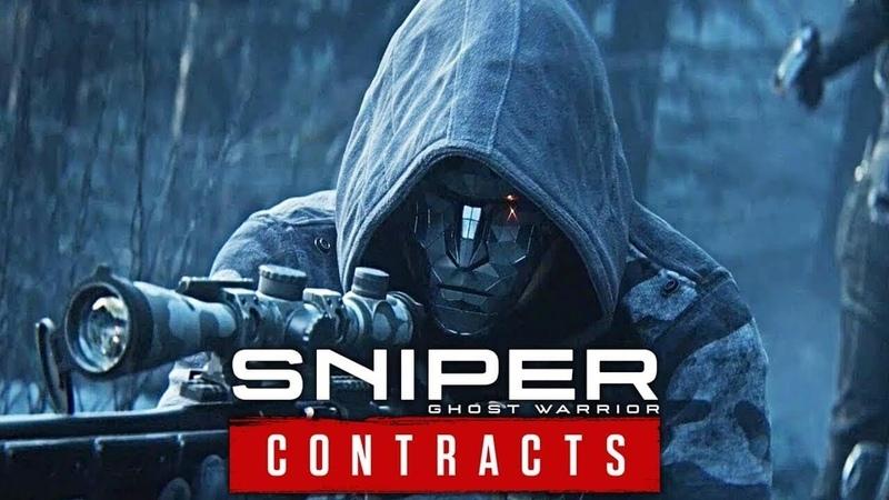 Sniper Ghost Warrior Contracts прохождение 1 мисия