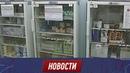 Бесплатные медикаменты для казахстанских онкобольных незаконно вывозились в Россию