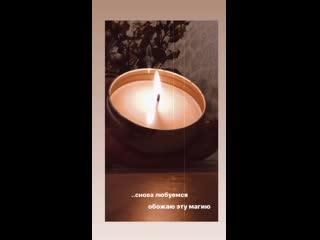 Массажная свеча  Как использовать