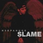 Slame - #Likethat