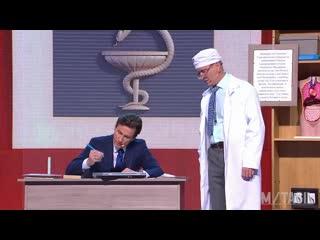 Уральские пельмени про врачей из Нижнего Тагила