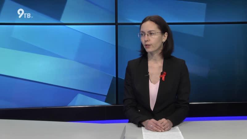 ГОСТЬ - Екатерина Сметанина (зав.отделения профилактики центра СПИД инфекционной клинической больницы)