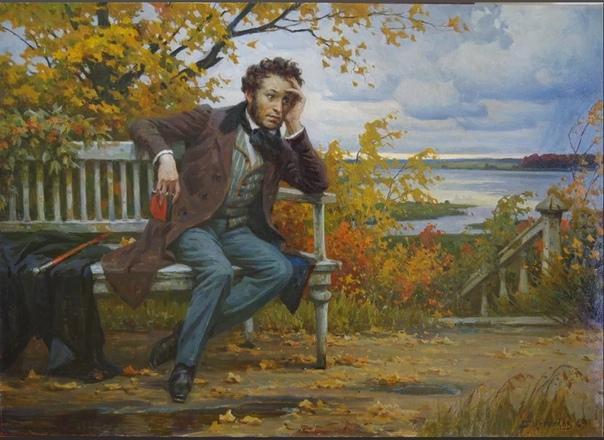Пушкин - Плетневу