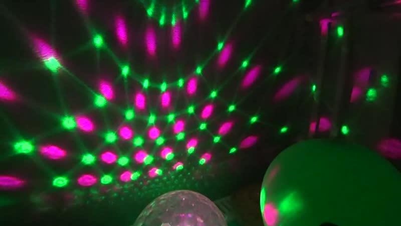 убитые рэпом 90 LED MAGIC BALL