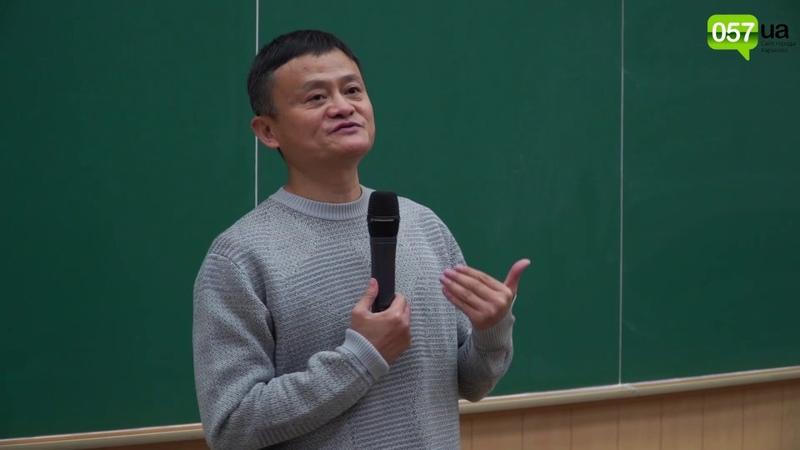 В Харьков приехал основатель AliExpress и самый богатый человек Китая