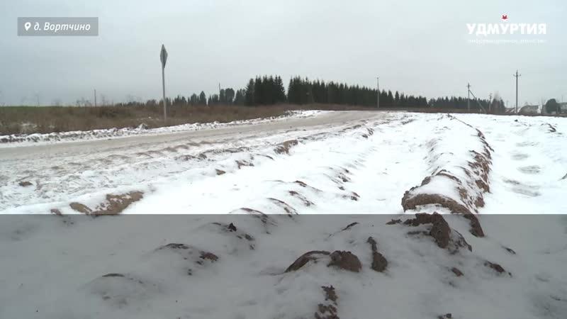 Придется переделать- дорога за 17 млн «поплыла» в Удмуртии.mp4