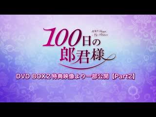 191121 kyungsoo @ avex pictures update 12/4 dvdbox2 part 2 japanese ver.
