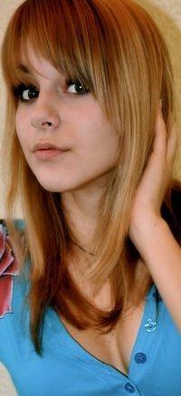 Алёна Золотаева
