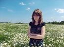 Фотоальбом Христины Сурковой