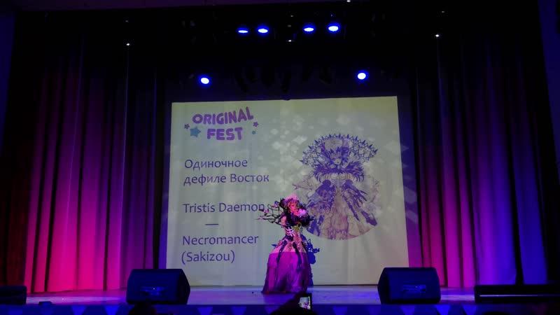 6. Tristis Daemon — Necromancer (Sakizou)