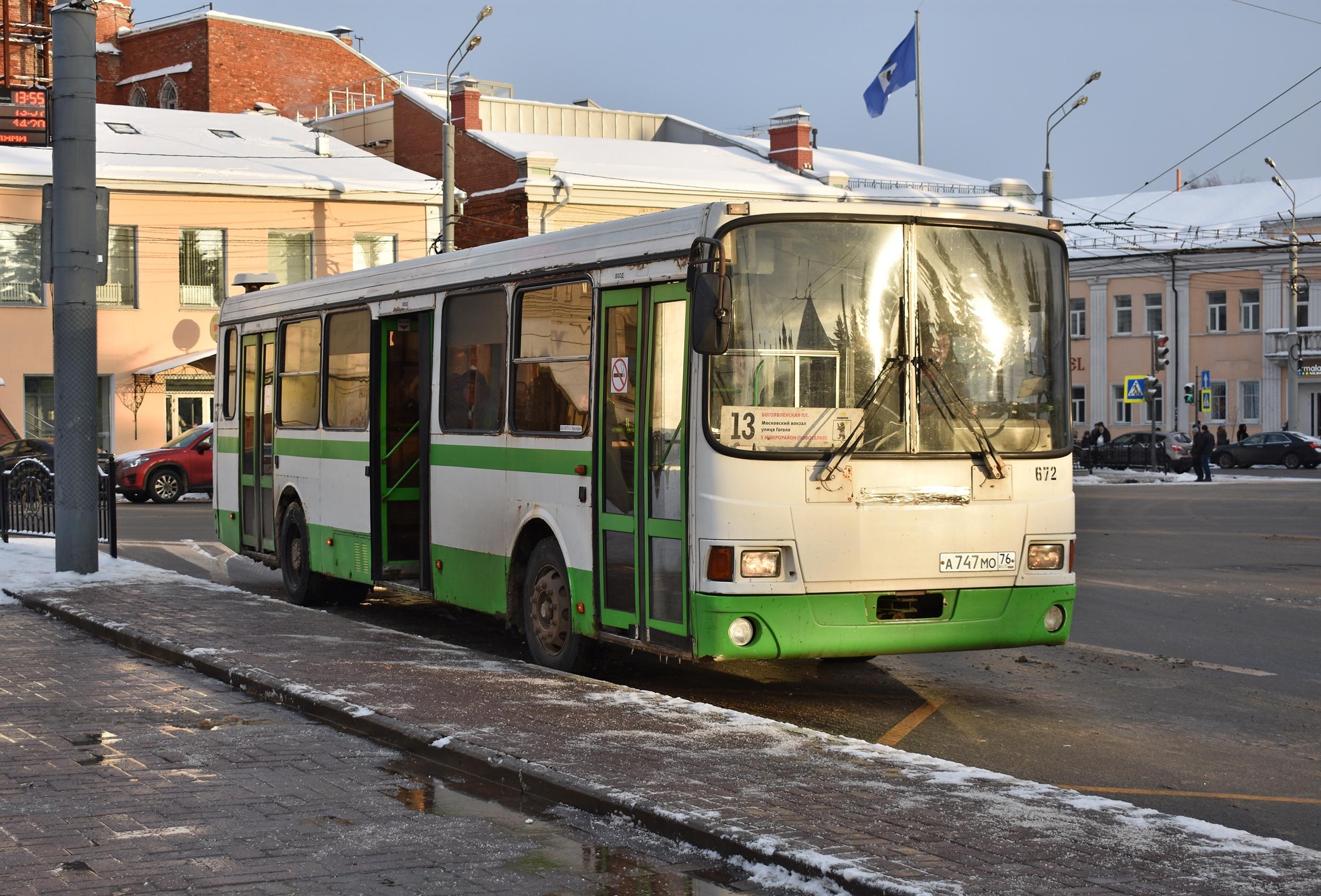 Автобус №13