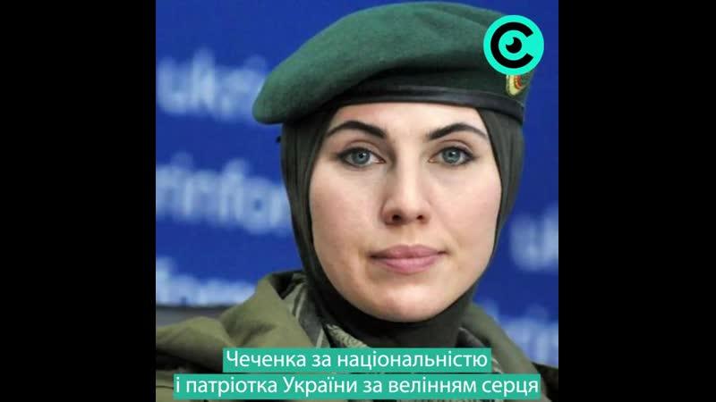 5 червняі їй виповнилось 37...Але її вже немає, вона віддала своє життя за Мир в Україні! ГЕРОЇНЯ!