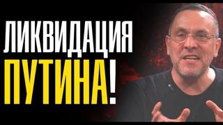 Экстренная новость! Шевченко Максим