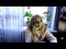 Сапунова Ольга - Лети, пёрышко
