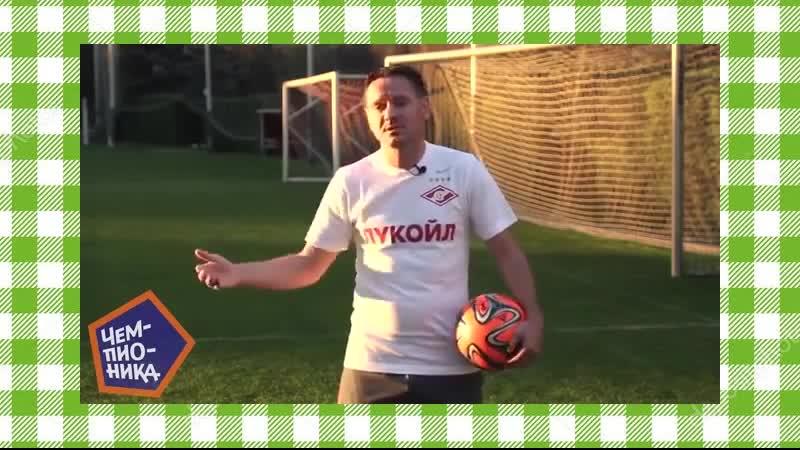 Перспективная школа по футболу для детей! Отклик главного тренера футбольного клуба Спартак о нас