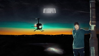 Ice In Case - Helicopter (Official Audio)