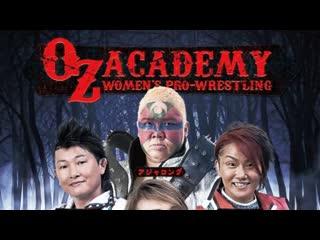 OZ Academy Frozen Flame 2020 ()