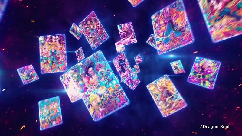Nintendo Switch「スーパードラゴンボールヒーローズ ワールドミッション」第4弾無料アップデート紹介PV