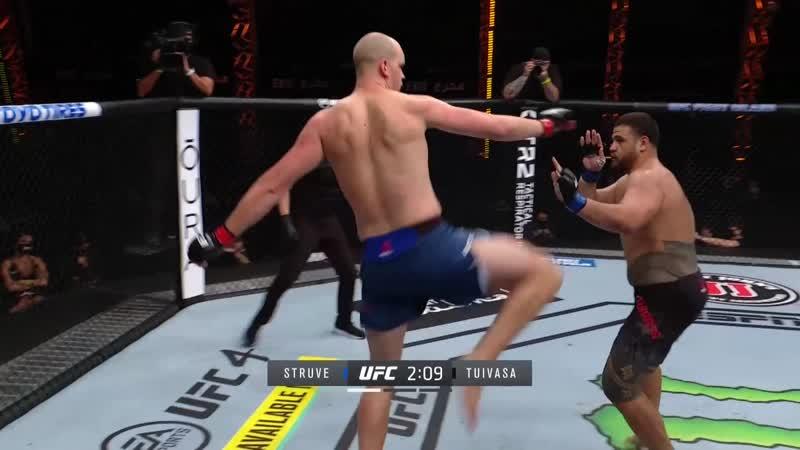 Самый быстрый удар в истории UFC