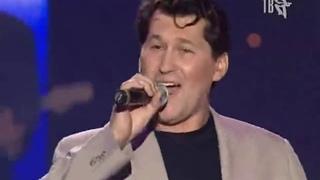 Владимир Черняков - Гитара