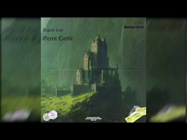 Green Castle FREE Loop Kit Jetsonmade Southside Lil Uzi Vert Lil Keed Type Loops