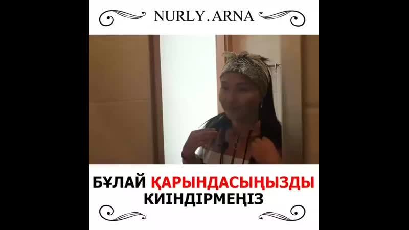 Kazak.shok_20191204_2.mp4