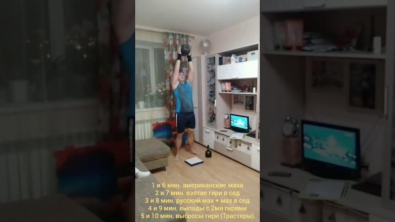 Миникомплекс N8 убиваем ноги с гирей 16 кг