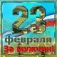 Дискотека 80-90 Х Русский - Ю. Лоза - Плот