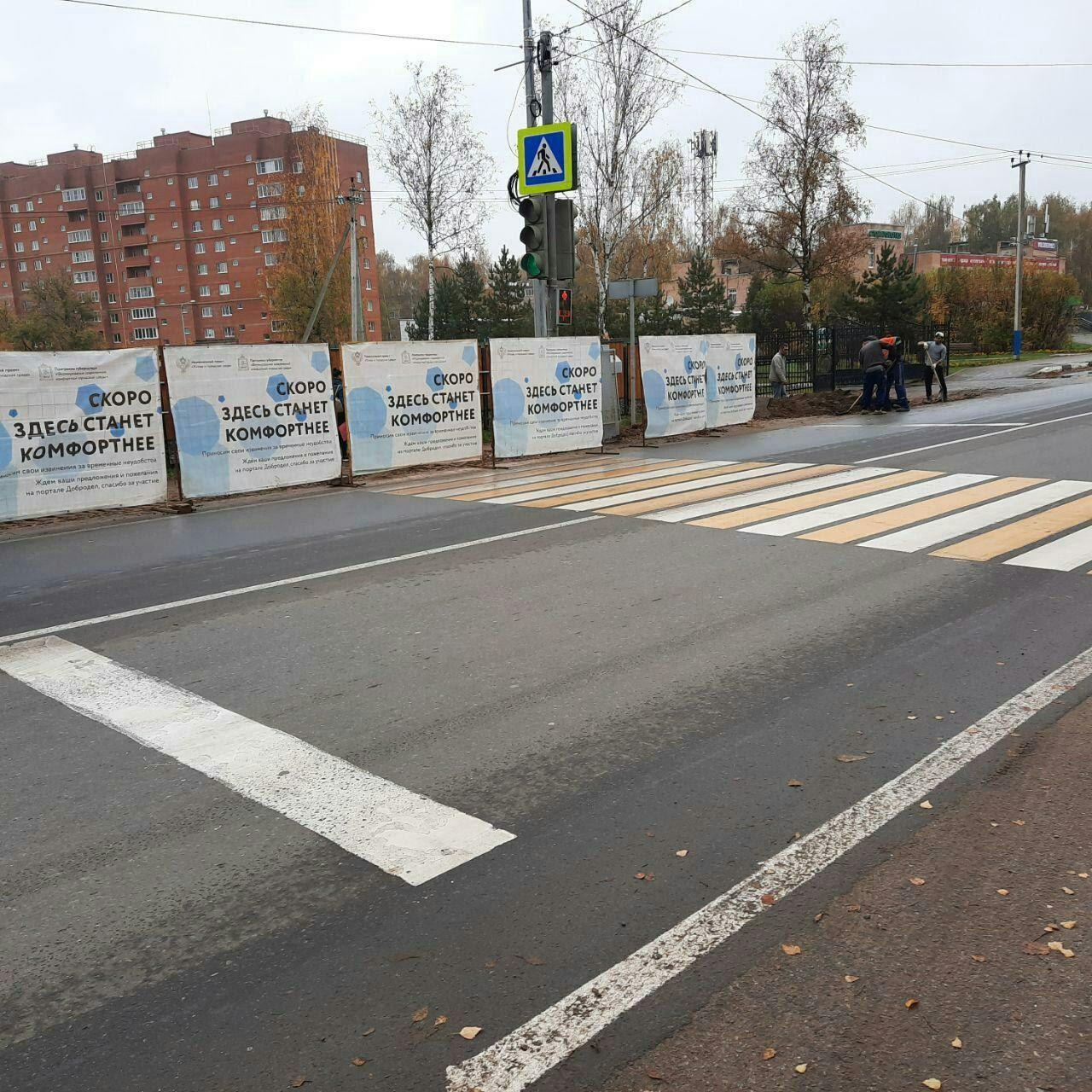 Четвертый этап обустройства пешеходного пространства начали в Талдоме