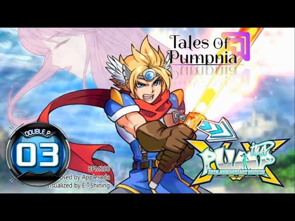 PUMP IT UP XX Tales of Pumpnia DP3 FREESTYLE Update 2 0 ✔