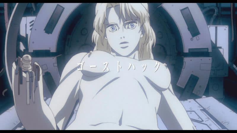 Призрак в доспехах - Kôkaku Kidôtai (1995) - полнометражный, озвучка, аниме, эротика, anime, не хентай, hentai, ecchi BDRip 720p