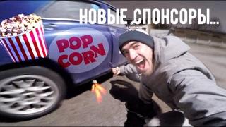 """На Победе На Байкал! #2 Подготовка. Сделали """"комфортный"""" выхлоп."""