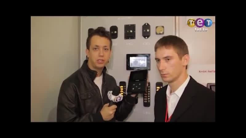 Дурнев 1 На выставке безопасности