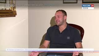 Россия 24 Пенза бронзовый призер Евро 2008 расскажет о секрете успеха сборной России