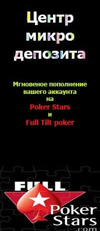 Poker 888 в контакте mobile download