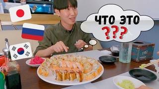 Японец пробует русские суши в Корее. Прощаемся с Ютой😢 Катя и Кюдэ/Южная Корея