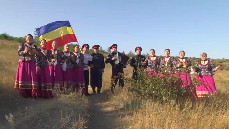Дон Тихий Батюшка Казачий ансамбль Дон Батюшка
