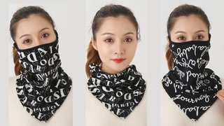 Маска шарф за 3 минуты / How to sew a mask