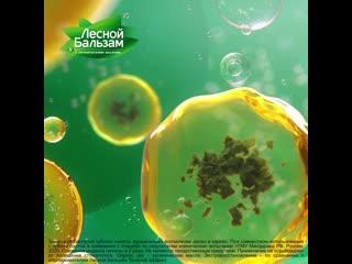 Экстрасильная защита полости рта от бактерий в сезон холодов!