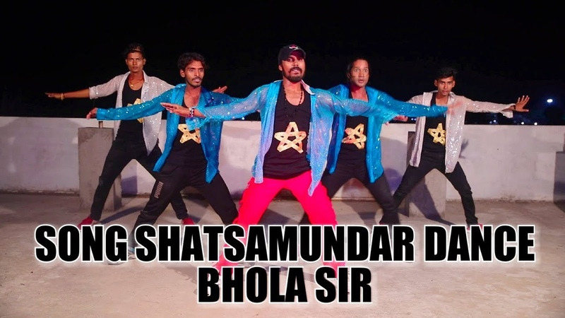 Saat Samundar Paar | Bhola Sir Dance | Sam Dance Group Dehri On Sone