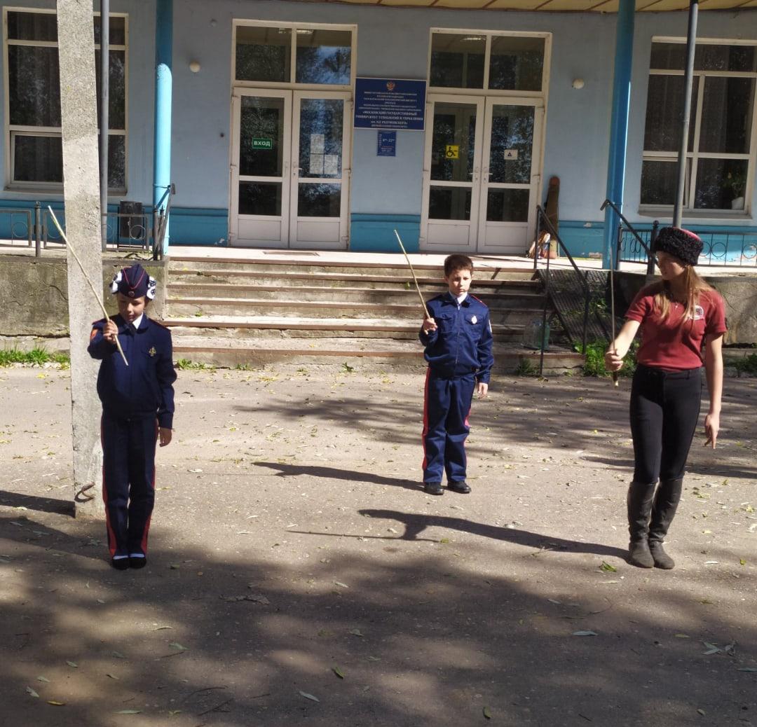 Казачата учатся