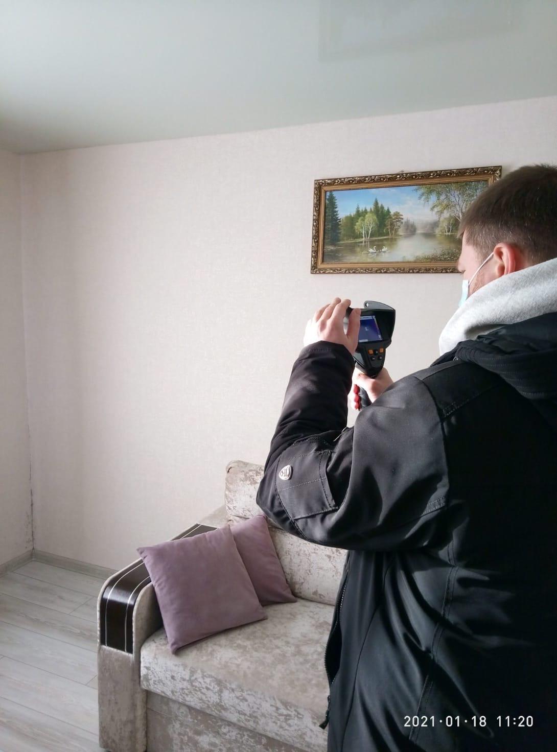 Улица Профсоюзная дом 78-185 обследование стен тепловизором